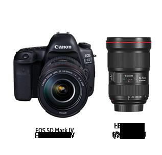 Canon-Banner-1
